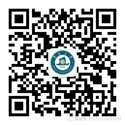 龙8官方网址