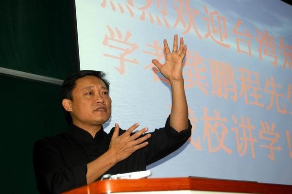 龙8国际 官网