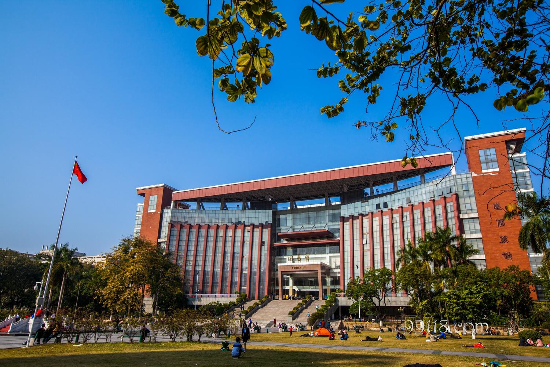 """在此背景下,2012年7月,我校第九次党代会提出了把暨南大学""""加快建设图片"""